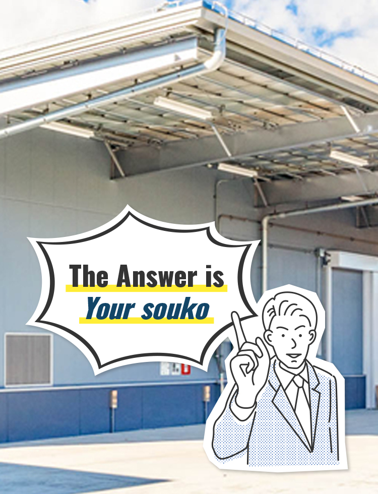 The Answer is Your souko