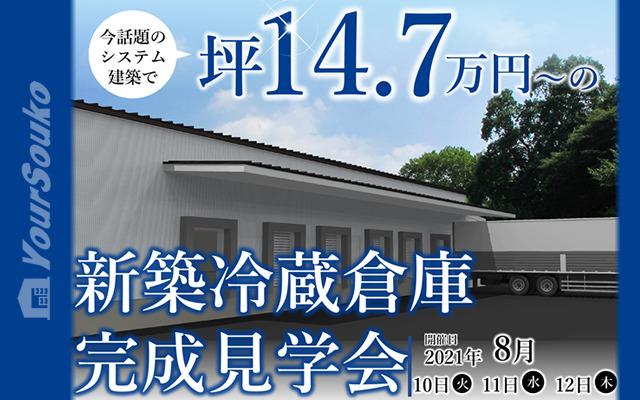 イベント情報EVENT